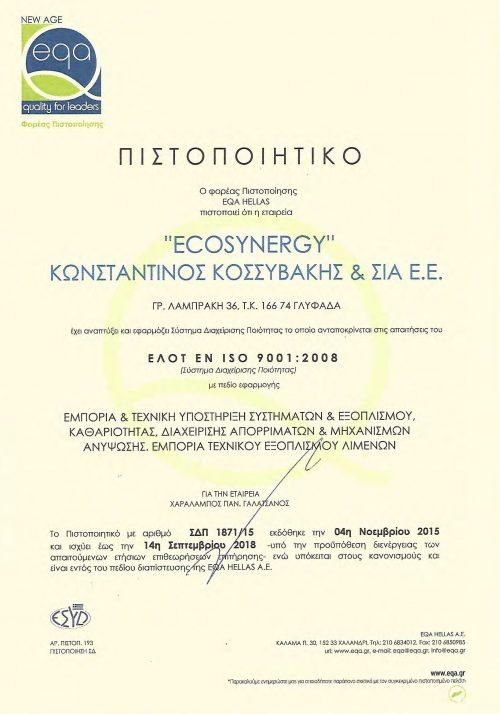ISO9001_Ecosynergy