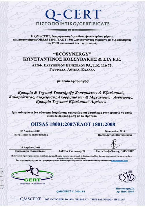 CERTIFICATE GR ECOSYNERGY OHSAS 18001
